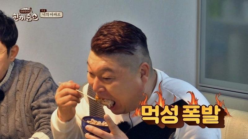 '한끼줍쇼' 최초! '고급진 초밥 만찬'에 호동이, 먹성 대폭발! 한끼줍쇼 13549