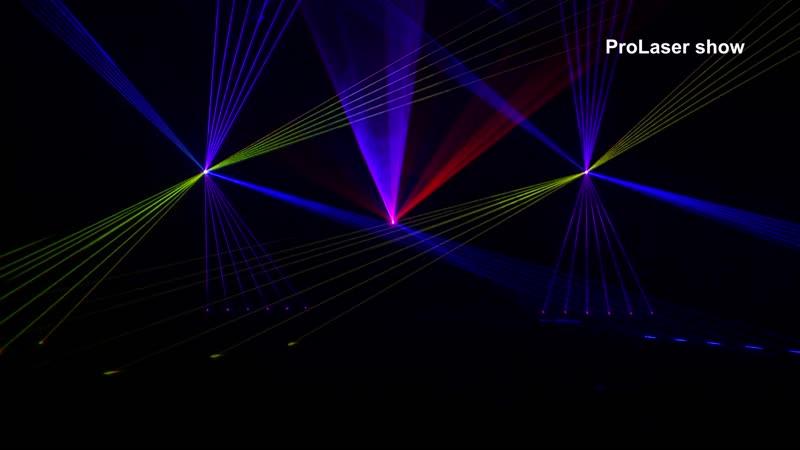 ProLaser show - Magik Light