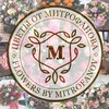 Доставка цветов в Калуге «Цветы от Митрофанова»