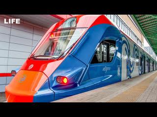 В метро Москвы готовятся к запуску МЦД-1 и МЦД-2
