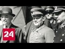 Дневник адмирала Харламова Вести в субботу узнали детали открытия Второго фронта в Нормандии …