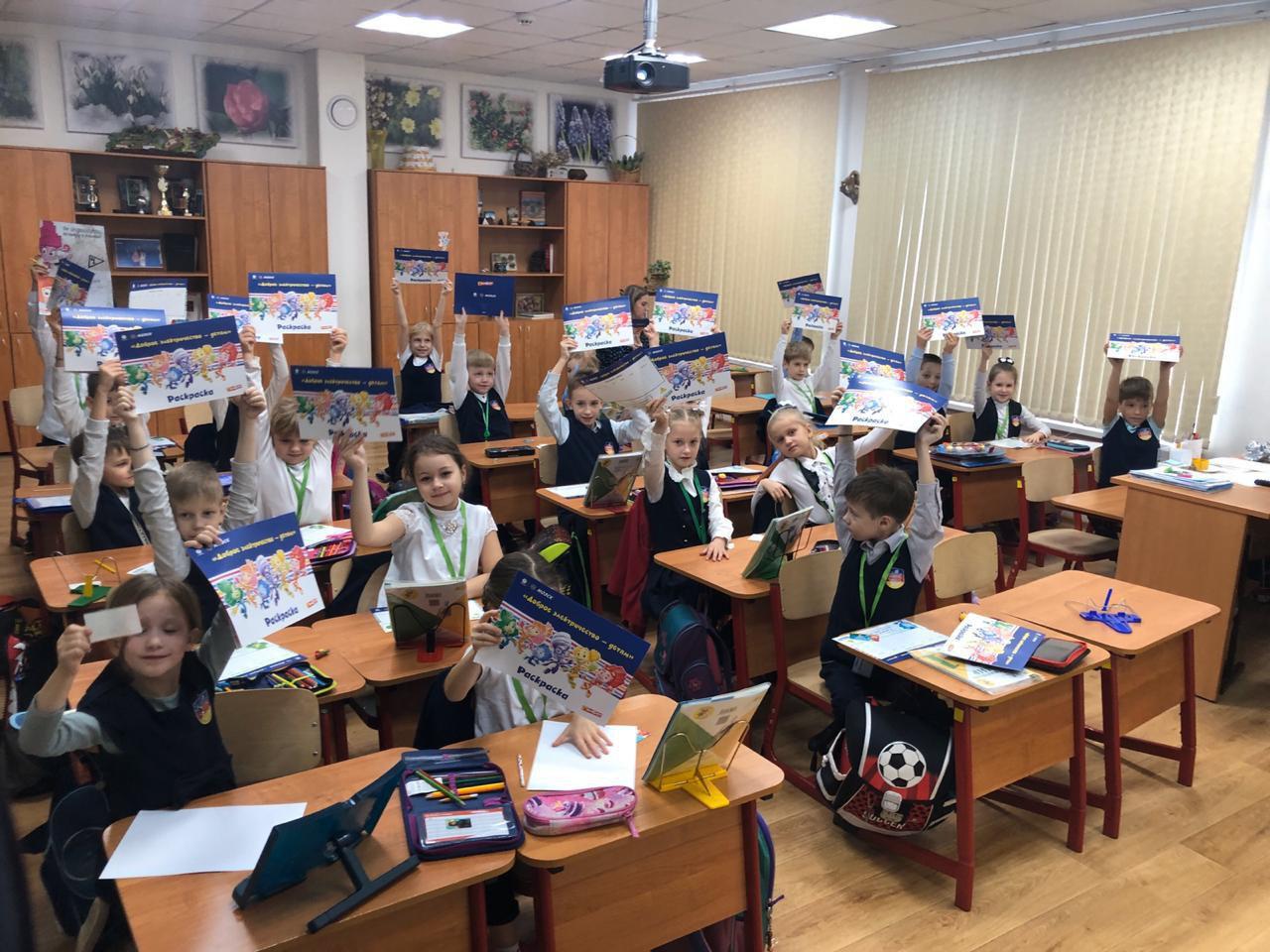 Первоклассникам из Бабушкинского района напомнили правила электробезопасности