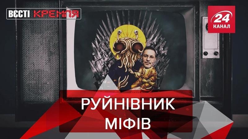 Скринька Ернста, Шойгу vs Суворов, Вєсті Кремля, 11 грудня 2019