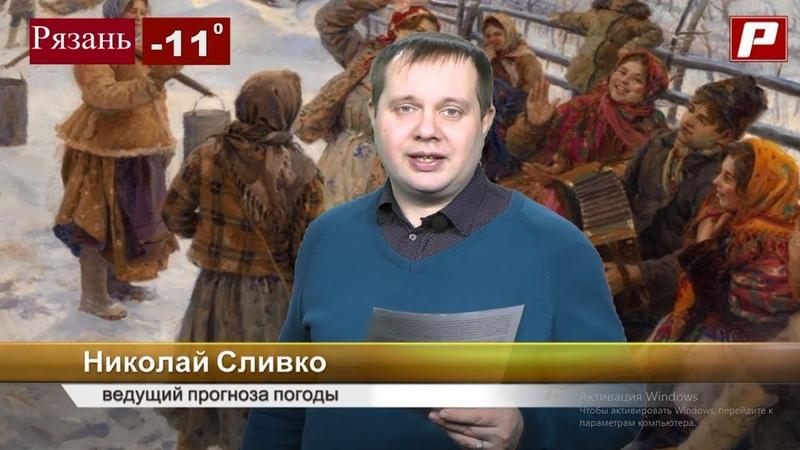 ВеГа Погода КТВР Николай Сливко