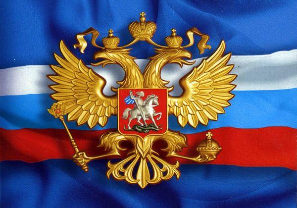 большая картинка россия под защитой лэшмейкер превратит свой