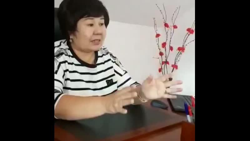 Айба Жанұя Президенті Алуа Байназарова Ханым