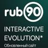Rub90 Прогрессивные букмекерские решения