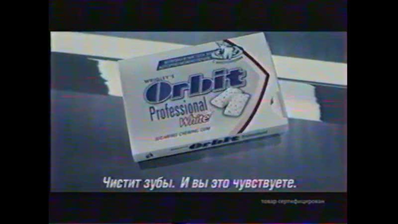 Рекламный блок, анонсы и Самый умный (СТСТВ-7, 19.03.2006) (5)