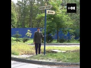 80-летний дедушка Вася сам построил дорогу, которую так и не допросился от городских властей