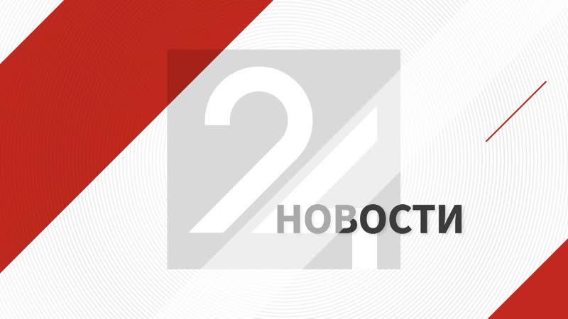 Информационный час в эфире ЛенТВ2413.00 25.09.19