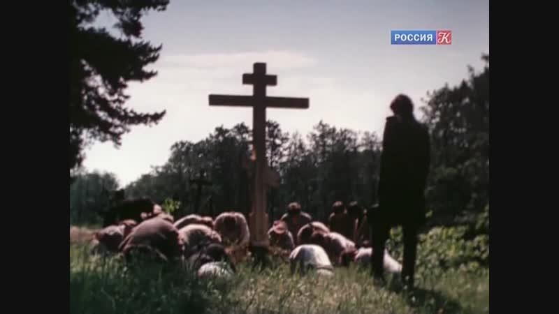 Благородный разбойник Владимир Дубровский 2 серия из 4 1988