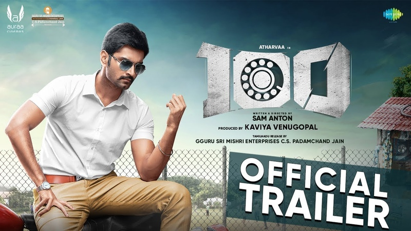 100 | Official Trailer | Atharvaa | Hansika Motwani | Sam Anton | Sam CS | Auraa Cinemas