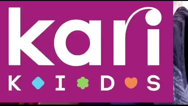 Kari Kids осень 2019