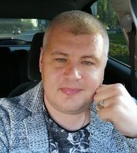 Еременко Вячеслав