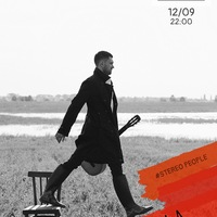 12 сентября — Bahroma в Stereo People (акустика)