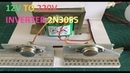 How to Make a Simple 12 to 220V Inverter Using 2N3055