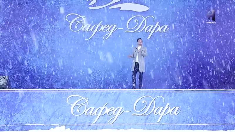 09 Дамирбек Олимов - Сайри Сафед-дара _ Damirbek Olimov - Sayri Safed-dara 2017