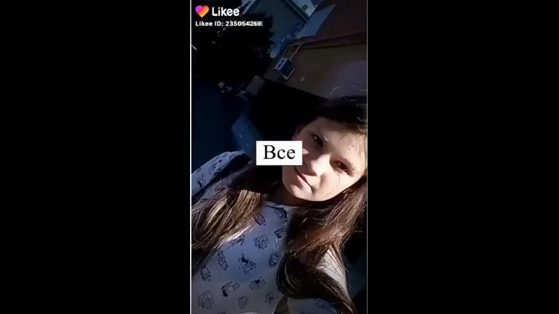 Like_2019-09-28-22-01-15.mp4