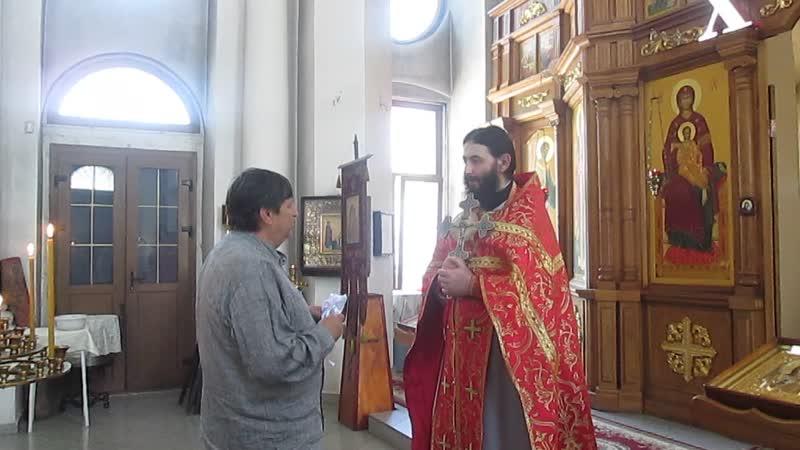 Поздравления с 10-ти летием священства иерея Алексия Пакина.