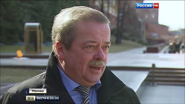 Вести в 2000 • 80 лет на охране Кремля кого берут в Президентский полк и чему там могут научить