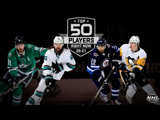 Top 50 players right now: 30-21 sep 15, 2019
