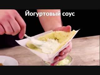 Домашний Донер Кебаб - Личный повар