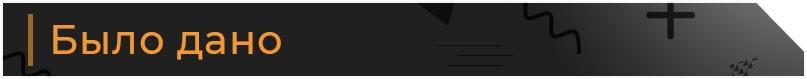 120 000 руб продаж за 2 недели через контекстную рекламу для фитнес-клуба, изображение №6
