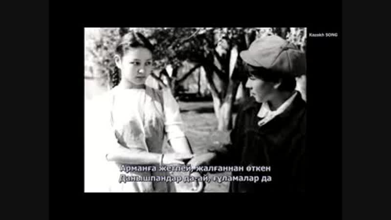 Мейрамбек Бесбаев Жылама балаСөзімен МейрамбекБесбаев М Б МузАрт mp4