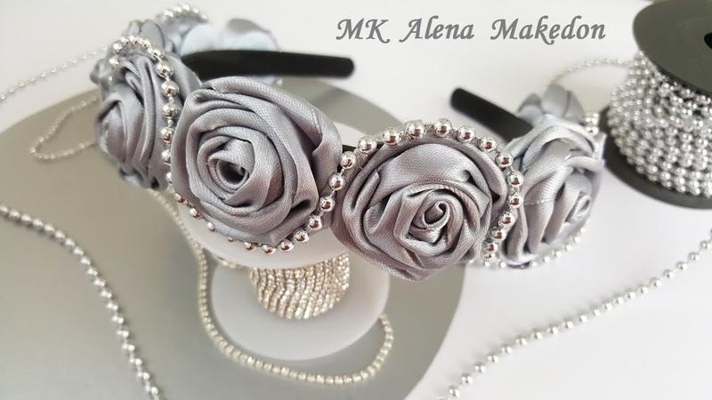 РОЗЫ из лент Ободок из Маленьких Роз в сером цвете Bezel of Little Roses Roses from ribbons