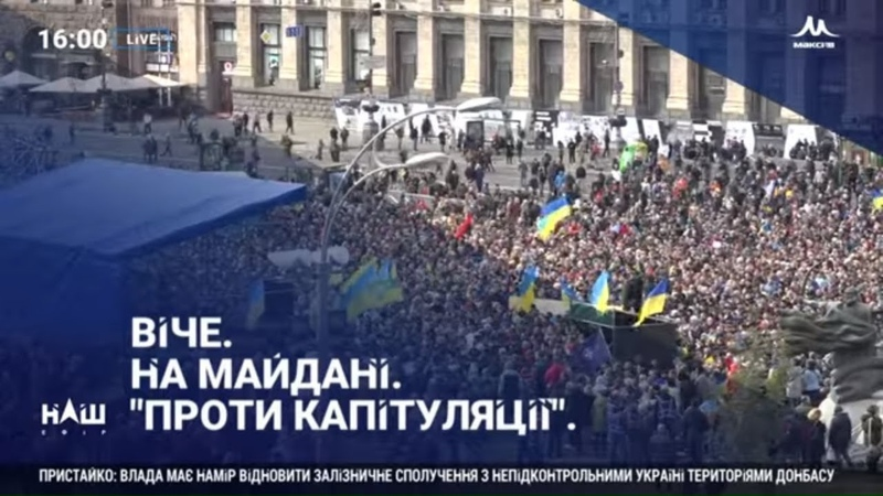 У Києві відбулося віче Проти капітуляції НАШІ новини від 16 00 06 10 19