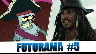 Futurama's Tribute to Cinema: Part 5