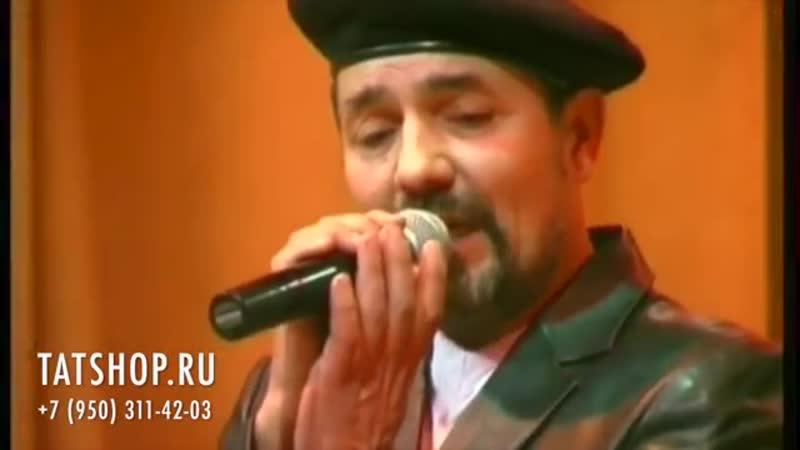Дина и Рафаэль Латыповы Ташлап китмә mp4
