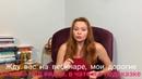 Волшебный вебинар с Екатериной Федоровой на втором канал PhG91I 7B 8