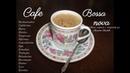 CAFE BOSSA NOVA MUSICA AMBIENTAL PARA EMPRESAS RESTAURANTES CAFETERIAS HOTELES PIANO SAXO