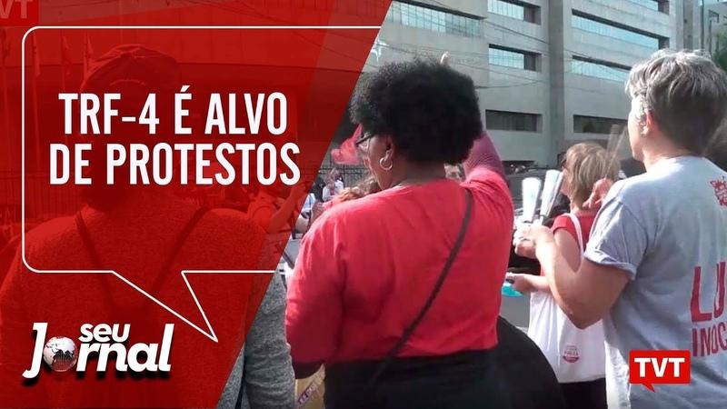 TRF-4 é alvo de protestos, em Porto Alegre