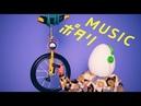 Potali ポタリ『MUSIC』MV(2018年1月17日リリース)
