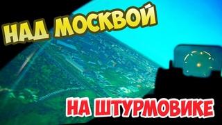 Полёт над Москвой: Симулятор самолёта Л-39 от SimDream в Авиапарке