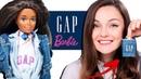 МОЗОЛИ у куклы😱 Идеальная Barbie GAP 1996 Обзор и распаковка