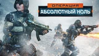 """Официальный ролик: Call of Duty®: Black Ops 4 - операция """"Уязвимость нулевого дня"""" [RU]"""