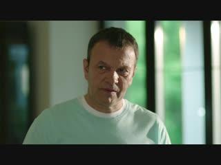 Еe ceкpeт  HD 1080p  2019 (мелодрама, детектив). 1-4 серия из 4