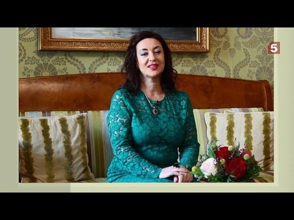Тамара Гвардцители приглашает на просмотр Светской хроники