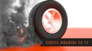 Create Smoke with Pyro FX in Houdini Tire Burnout Tutorial