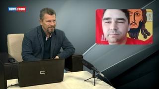 Новые обыски СБУ: украинская власть выжигает каленым железом все, что намекает на противоречие