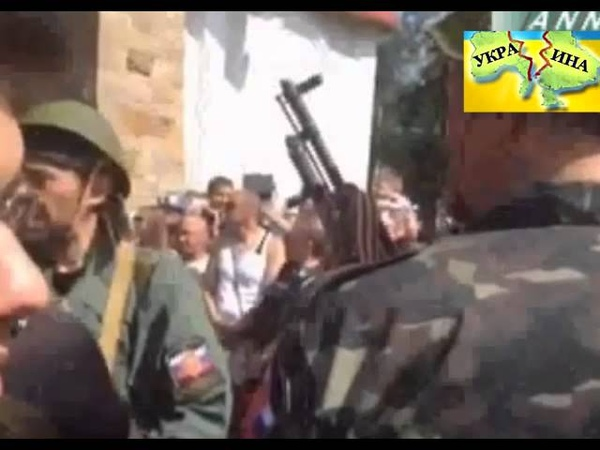 Ахметов враг народа Донецк Последние предупреждение Ахметову покинуть Донбасс Украина новости се