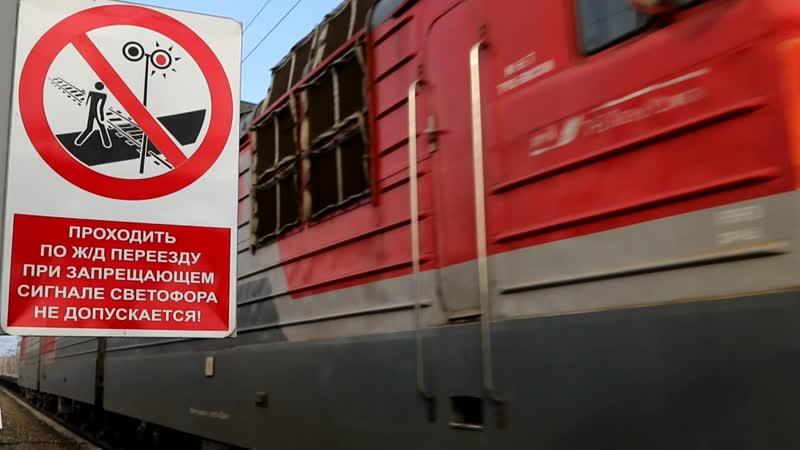 Yuzhnoe_sledstvennoe_upravlenie_na_transporte_SK_Rossii_Zheleznaya_doroga_ne_mesto_dlya_igr