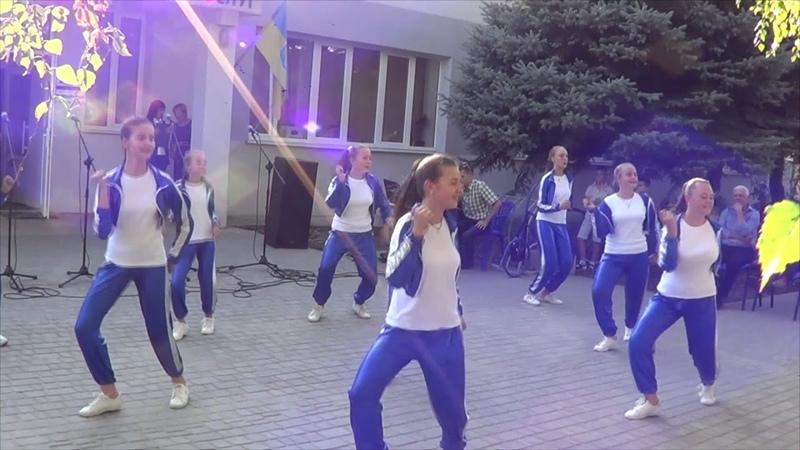 Виступ танцювального колективу Імпульс. Білокуракине, 13.09.2019