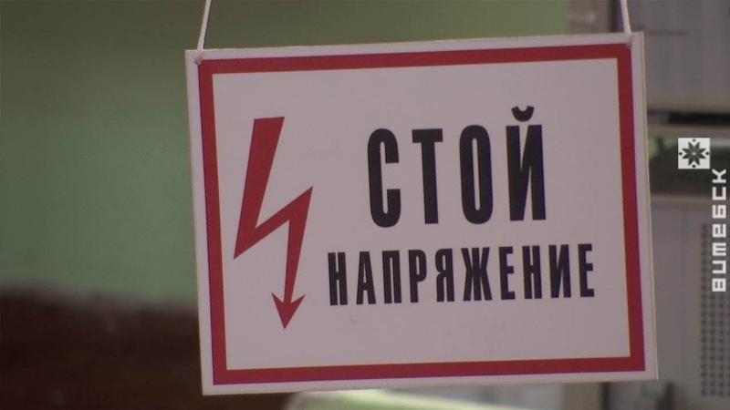 Витебские энергетики победили в республиканских соревнованиях (20.09.2019)
