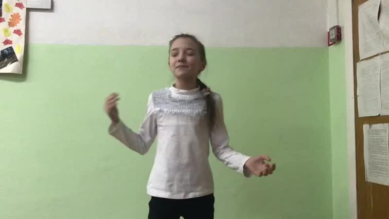 Васикова Ульяна 10 лет