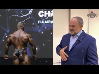 Павел Филлеборн: Сергей Таранухо, гинекомастия у чемпиона и Михаил Сазонов.