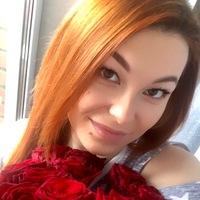 ЮлечкаИсакова